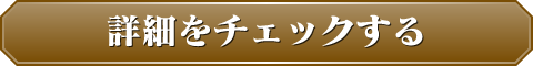 banner_big_44