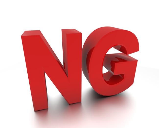 「NG 」の画像検索結果