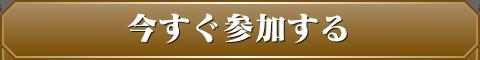 banner_big_13