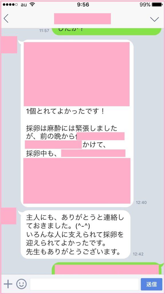 IMG_7496