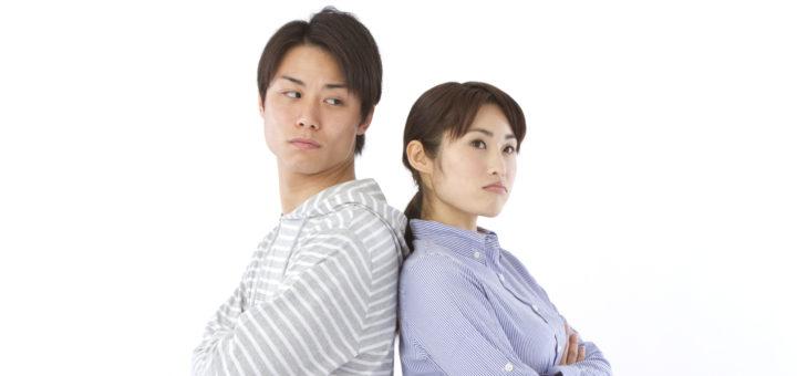 夫婦もめる不仲