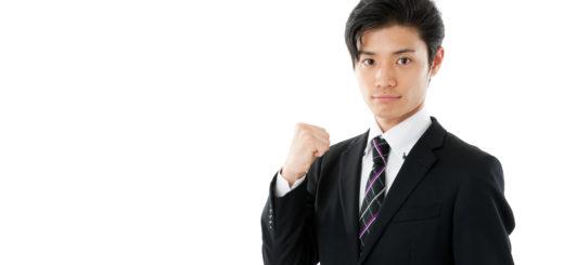 元気ガッツポーズ男性