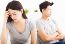 不妊夫婦もめる不仲