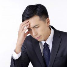 男性不妊原因と妊娠する方法