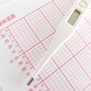 妊活 基礎体温表
