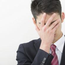 男性性欲・勃起射精障害・ED・精子